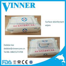 Hospital medical disinfecting wipe medical wet wipes manufacturer(OEM&ODM Welcomed)