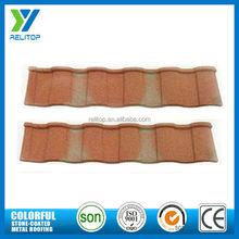 Wave sand stone coated metal roofing tile/corrugated sheet steel roofing tile