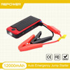 New Powered by Lithium-ion Technology Auto Jump Starter Car Emergency Kit