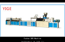 PVC PP PE Wood-plastic Production Line Composite Wood Plastic Extrusion Machine