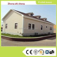 Luxury prefab house with high quality PU panel