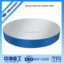 Grade 1 antiwear Round Cast Iron Surface Plate table HT200-300