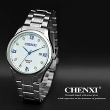 2015 Wholesale Trend Design Best Price And High Quality Calendar Watch For Man 013AMS