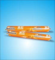 HH-6900 590ml Neutral Cure Weather Resistance Silicone Sealant adhesive