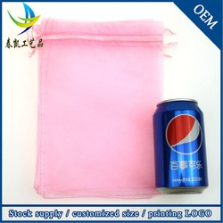 Wholesale In Stock 17x23cm Personalized Bulk Large Organza Bags In Packaging Bags