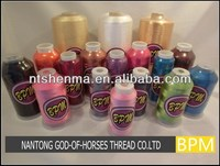 For decorative clothes glow in the dark polyester embroidery thread