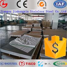 ba finish mill edge Jiangsu e food grad 310s stainless steel plate