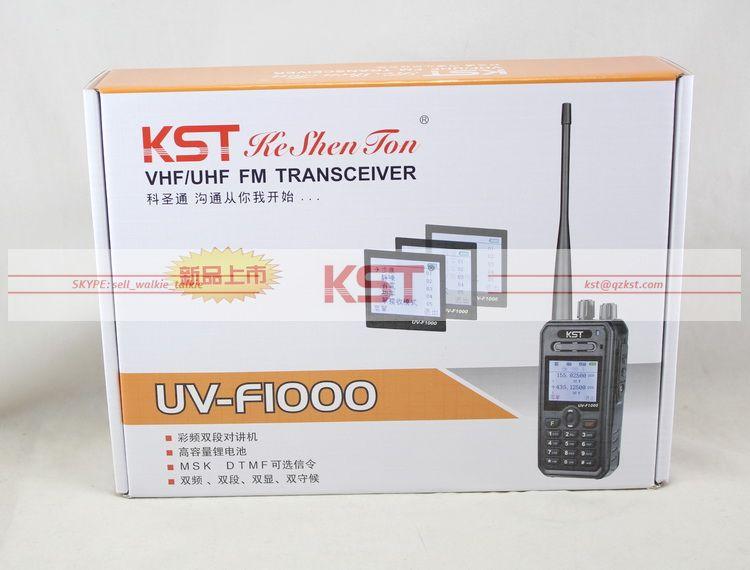 nEO_IMG_KST UV-F1000 Dual band radio.jpg