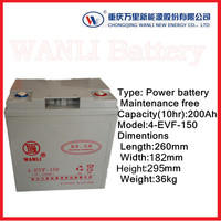 Wanli battery Electric vehicle power battery 8V 150Ah Maintenance-free