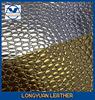 Leather Foil Metallic Leather Mirror Fabric