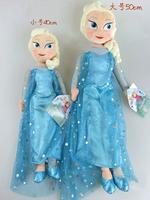 frozen elsa dolls for children 50cm plush snow queen dolls christmas mas gift for little girls