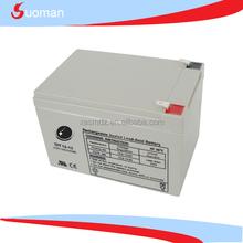 12v 12ah VRLA Battery/UPS Battery/rechargeable sealed lead acid battery