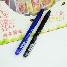 School Use Erase Easily and Cleanly Disappear Ink Pen