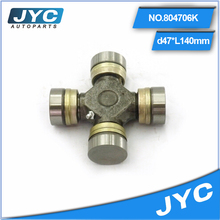 Die forging Universal Joint yoke kits price