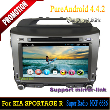 8 inch Android 4.4 quad core In Dash HD Capacitive Touch Screen Car DVD Player GPS Navigation Stereo for Kia Sportage 2010-2012