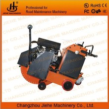 asphalt road cutter with 2000 rotating speed JHD700
