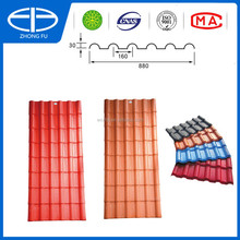 tar sheets for roofs,roof tile of building construction material