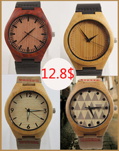 2015 natural Bamboo Wooden Watches Men's With Genuine Leather Band Luxury Wood Watches for Men Best Gift