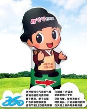 HD digital printing cartoon boy boxes Advertising Inflatables