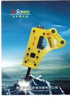 Hydraulic breaker hammer for excavator Kato HD 700