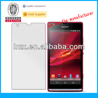 Antibacterial screen protector for Sony Xperia SP M35h oem/odm(Anti-Fingerprint)