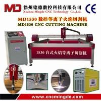 xuzhou mingde table cnc plasma/flame cutting machine
