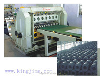 rotary shear machine in cut to length line