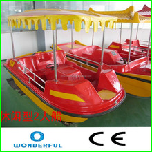 [wonderful rides]water park adult boat used pedal boat sale paddle boat for kids