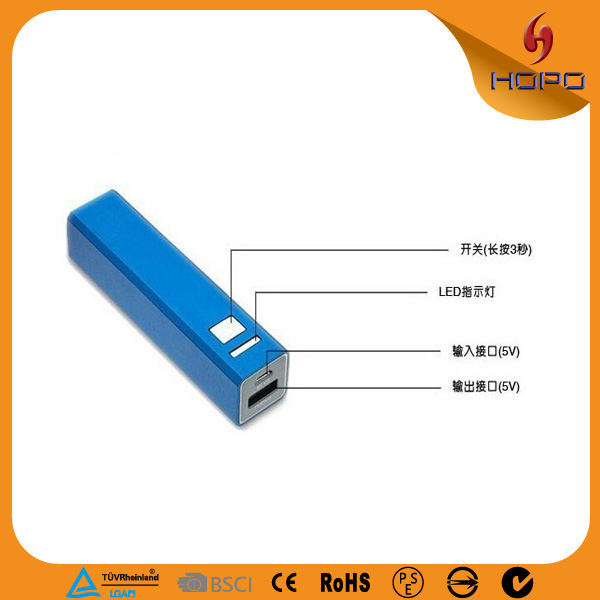 TL026 power bank (8)