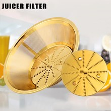 Titanium plating combination 304 Juicer strainer for juicer machine