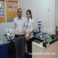interlock block making machine for sale (0086-15359309878)