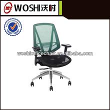 swivel lounge executive mesh office chair