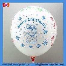 Party decorations 100% natural latex 12 inch 2.8gram Merri Christmas printed ballons