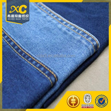 wholesale toddler denim jeans jacket fabric for ladies