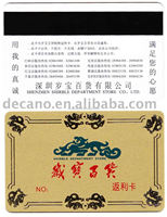 PVC VIP loyalty membership Card with Hi-co and Lo-co magnetic stripe