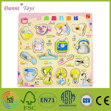 Wholesale Commodity Wooden Educational Puzzle Toy Game