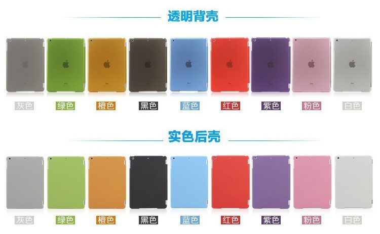 Smart Cover PU Leather case Stand Protection Skin Sleeve Solid Color Soft Sleep Wakeup holster For iPad 2 3 4 5 air mini 1 2