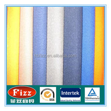 hot sale!! 100% cotton fabric dyed fabric twill/plain fabric