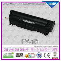 for canon toner for canon FX3 FX4 FX6 FX7 FX 8 FX9 FX 10 alibaba express wholesale