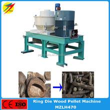 Large capacity biomass wood pellet mill