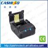2 inch mobile impact dot matrix printer for android and windows portable impact receipt printer PDM-02
