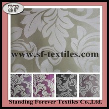 Hot sale free sample 100% polyester jacquard fabric for curtains/tablecloths