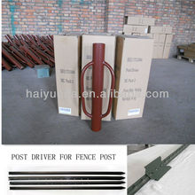 Post Driver For Star Pickets,T posts