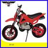 49cc mini motorbike,Mini Dirt bike for kids,mini moto cross (D7-03E)