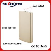 Shirui battery 5V 5000mAh 2A input power bank automatic mobile phone charger