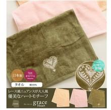 GRACE HEART embroidered 100% cotton kitchen bath hand towel set