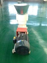 multi-functional animal feed pellet making machine
