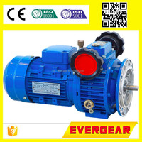 MB series variable reducer,variable gear reducer,variable speed reducer