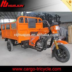 Original factory three wheel car motorcycle,cargo transport price
