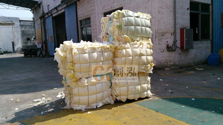 chuanghong waste scrap foam 45.jpg